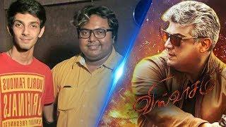 Imman Breaks it Official ! | Thala Ajith Viswasam Updates | Imman | Nayantara | Siva