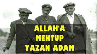 Elazığ Akıl Hastanesinden ALLAH'A Mektup Yazan Adam (Ortadaki) Sonuna Kadar Dinleyin Lütfen!