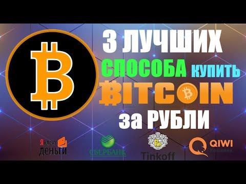 Заработать btcon