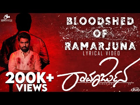 Ramarjuna - Bloodshed Of Ramarjuna Lyrical Video