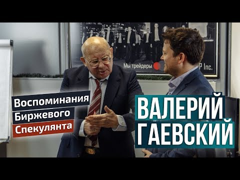 Керри трейд рубли
