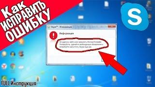 kb3033 windows - Kênh video giải trí dành cho thiếu nhi - KidsClip Net