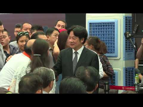 Premier Lai Ching-te delivers remarks at Recycling Fund 20th Anniversary Exhibition