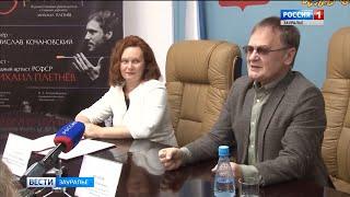 Студенты колледжа Шостаковича посетили концерт Михаила Плетнева благодаря Сбербанку