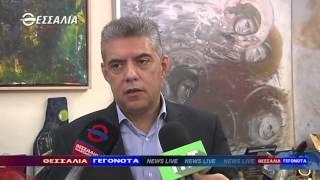 Ο κ. Κώστας Αγοραστός μιλάει στο Θεσσαλία tv για τα προβλήματα της δημόσιας υγείας