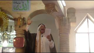 اغاني حصرية السيد علي ال احمد الرشيدي (الادب مع الله ومع رسول الله )2012 تحميل MP3