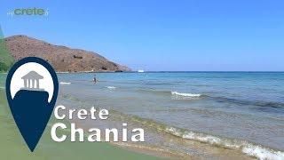 Crete   Georgioupolis Beach