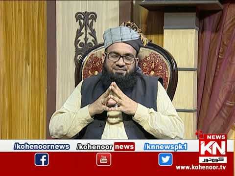 Istakhara 06 July 2020 | Kohenoor News Pakistan