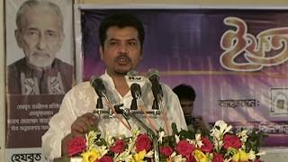 ঢাকা জেলা ক্রীড়া সংস্থা, ইফতার মাহফিল