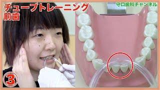 守口歯科クリニック
