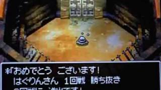 DSドラクエ6●はぐれメタルでスライム格闘場DragonQuest6forNDS