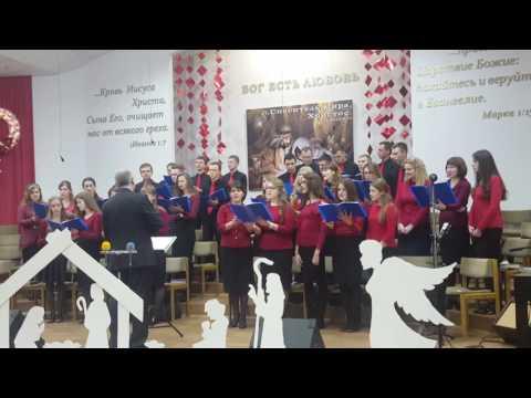 """""""Рождественская молитва"""" молодёжный хор ц. Рождества. г. Брест, Беларусь"""