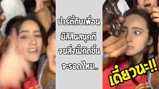 จะลั่นไหม จากร้องเพลงดังที่สุด นาทีนี้ต้องหายใจเบาที่สุด!!... #รวมคลิปฮาพากย์ไทย