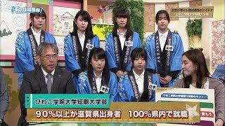 2019年11月29日放送分 SOSE編集部