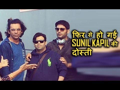 Good news! Kapil Sharma Team is back | शो एक साथ शूट करने को तैयार !