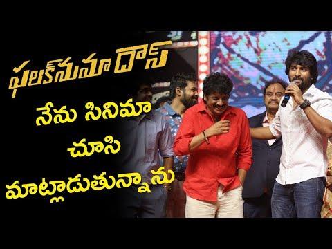 Nani At Falaknuma Das Movie Pre Release Event