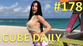 CUBE DAILY #178 - Лучшие приколы за день!