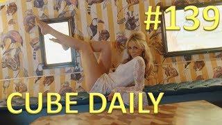CUBE DAILY #139 - Лучшие приколы за день!