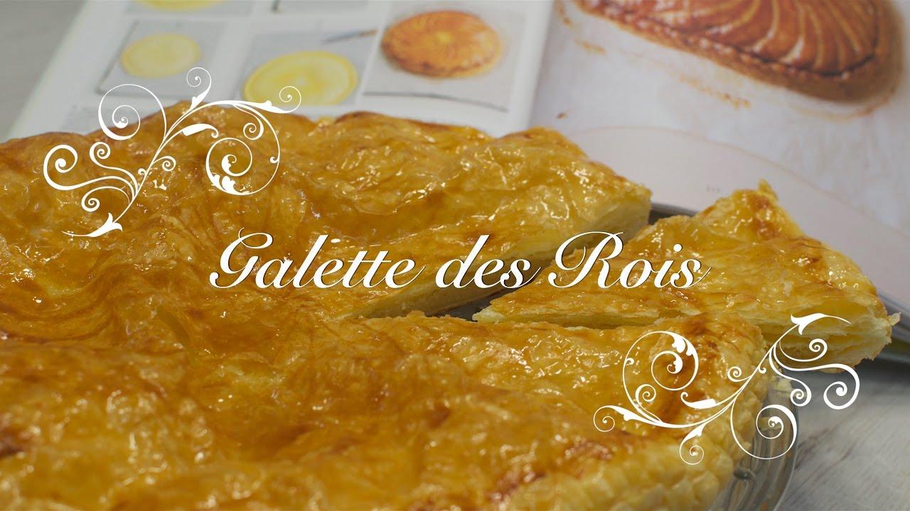Galette des Rois | Pastel de Reyes | Receta para el Día de Reyes,