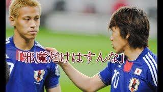 サッカー日本代表世界に誇れるベストイレブンがこれだ!!●スーパーゴール&スーパープレイ