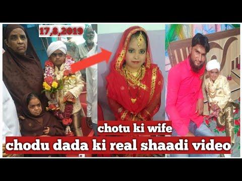 Chotu dada marriage video || Youtube star chotu dada ki shadi ho gayi | chotu dada shaadi video real