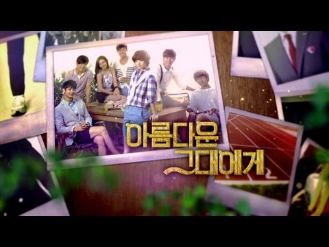 Sbs drama   39                            for you in full blossom   39  highlight