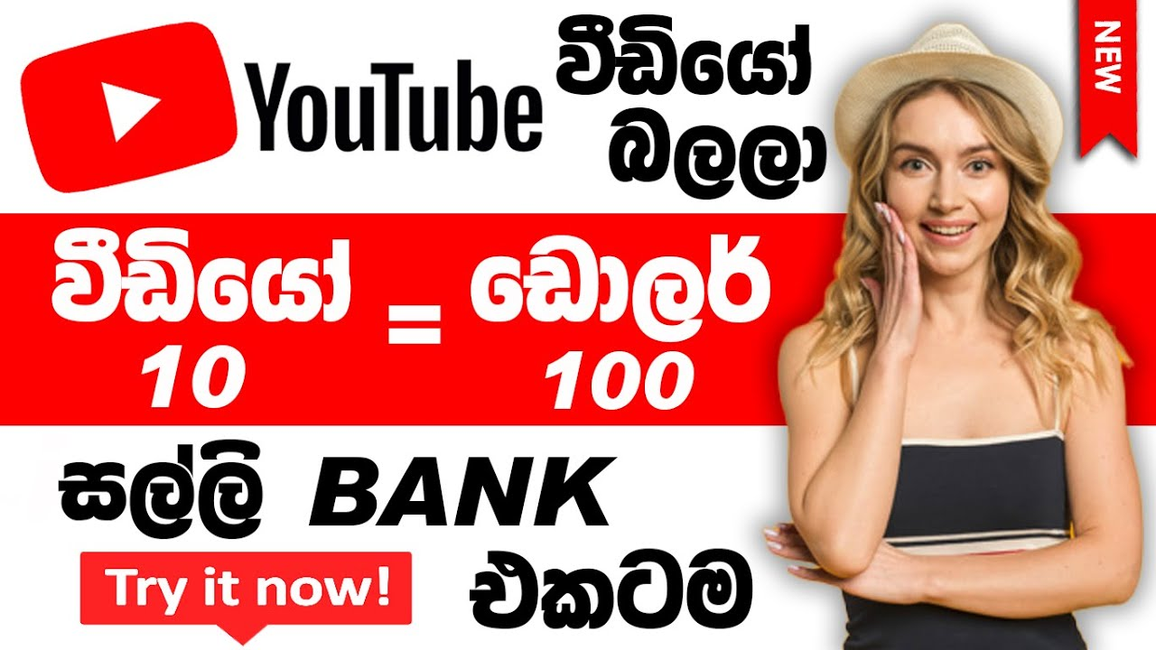 how to make money online   make money online with google   how can i earn online   get money online thumbnail