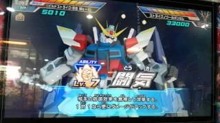 ガンダムトライエイジシークレットミッションストライクノワールBG4弾