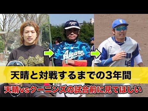 qooninTV