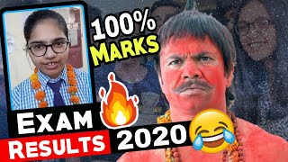 CBSE Result 2020 | SSC Result 2020 | Est Entertainment - Download this Video in MP3, M4A, WEBM, MP4, 3GP