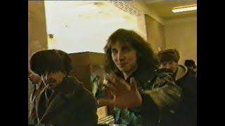 """Магазин """"Товары для дома"""" Нерюнгри, Якутия, 1991"""