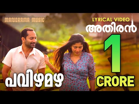 Download Pavizha Mazha | പവിഴമഴ | Athiran | Lyrical Video | Fahad Faasil | Sai Pallavi | Vivek HD Mp4 3GP Video and MP3