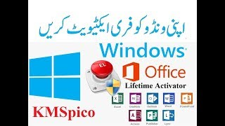 activador windows 10 kmspico mega