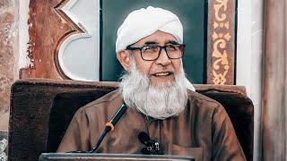 {1}{الأحوال الشخصية}:مقدمات النكاح(1).من مسجد الأحمد في (30/1/2018)