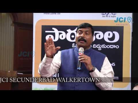 Adjust-Accept | Gampa Nageswararao | Patashala