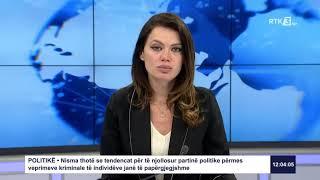 RTK3 Lajmet e orës 12:00 22.10.2020