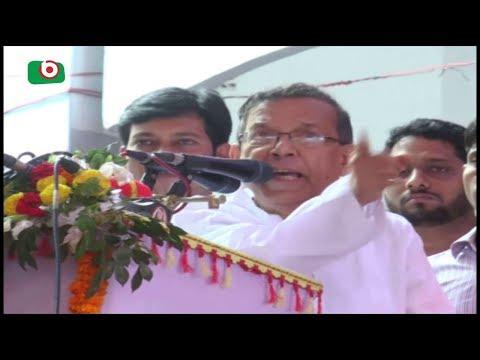 ঐক্যের নামে নতুন করে ষড়যন্ত্র শুরু হয়েছে   Law Minister   Bangla News   Soumin   19Oct18