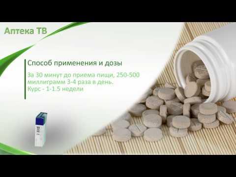Таблетки Левомицетин, инструкция по применению. Антибиотик широкого спектра