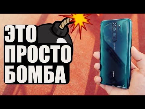 Redmi Note 8 PRO - ЭТО ПРОСТО БОМБА!