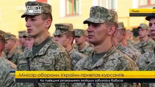 Випуск новин на ПравдаТУТ Львів за 1.09.2017