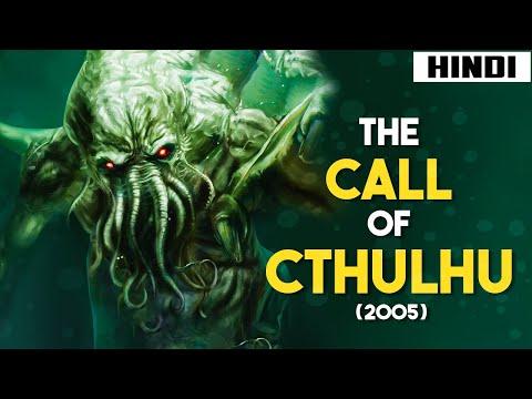The Call of Cthulhu (2005) Ending Explained + Cthulhu Origins Explained | Haunting Tube