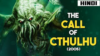 The Call of Cthulhu (2005) Ending Explained + Cthulhu Origins Explained | Haunting Tube