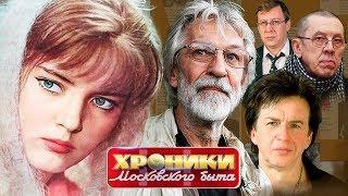 Ушла жена: брошенные жёнами звезды. Хроники московского быта | Центральное телевидение