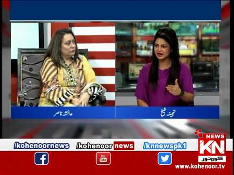Kohenoor@9 22 MAY 2019 | Kohenoor News Pakistan