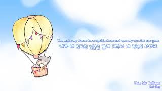 [한글자막/나이트코어]  Owl City - Hot Air Balloon