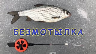 Мормышки для зимней рыбалки на плотву фото