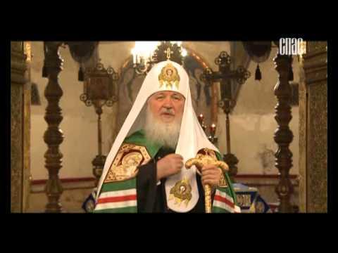 Проповедь Патриарха в праздник Введения во храм Пресвятой Богородицы