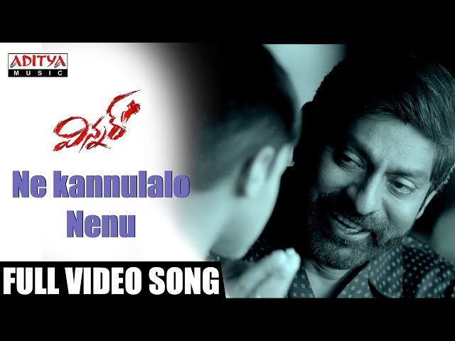Nee Kannulalo Nenu Full Video Song HD | Winner Movie Songs | Sai Dharam Tej