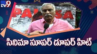 Palasa 1978 movie celebrities bytes | Thammareddy Bharadwaja - TV9