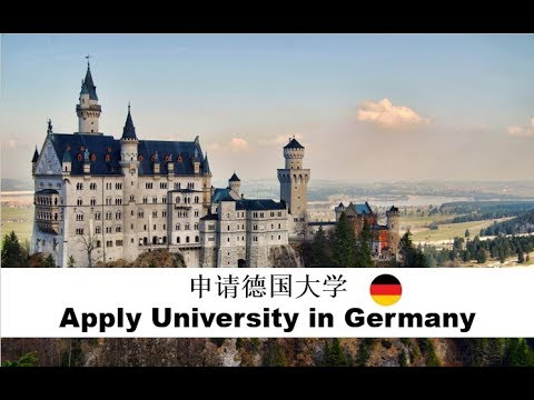 如何申请德国的大学 | How to Apply University in Germany